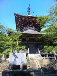 8番札所熊谷寺の多宝塔