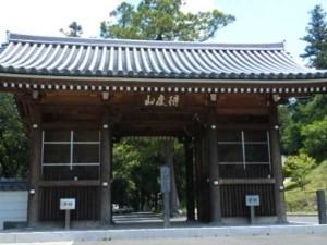 10番札所切幡寺の山門