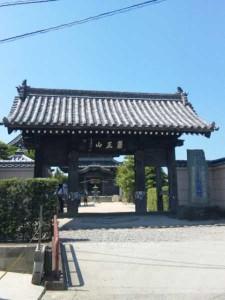 5番札國分寺の山門