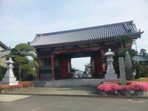 17番札所井戸寺の山門