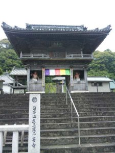 22番札所平等寺の山門