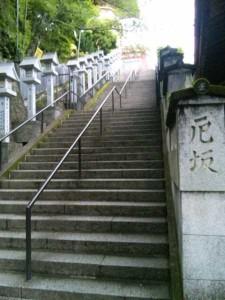23番札所薬王寺の厄坂