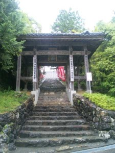 28番札所大日寺の山門