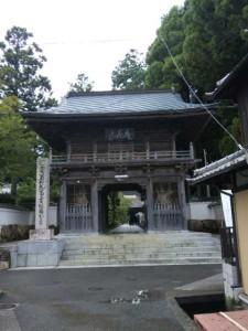 29番札所国分寺の山門