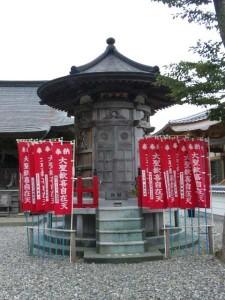 37番札所岩本寺の円堂