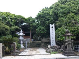 38番札所金剛福寺の山門
