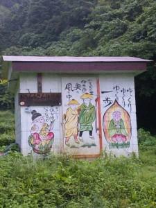 松尾峠の遍路小屋