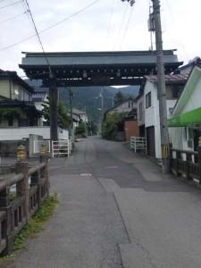 44番札所大寶寺の山門