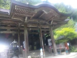 44番札所大寶寺の本堂