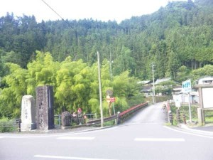 45番札所岩屋寺の参道の入り口