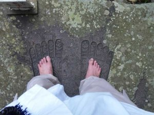 46番札所浄瑠璃寺の仏足石