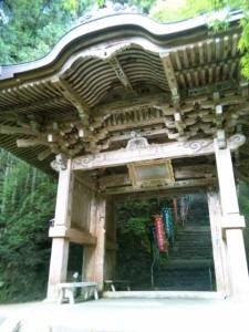 45番札所岩屋寺の山門