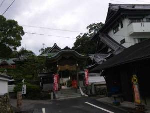 47番札所八坂寺