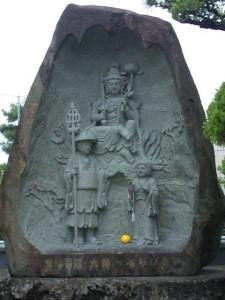 文珠院の大師像