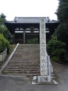 52番札所太山寺の二ノ門