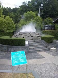 道の駅今治湯ノ浦温泉
