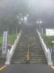 65番札所三角寺の山門