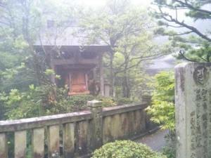 65番札所三角寺の弁財天