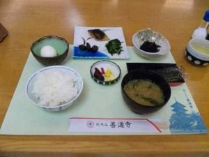 75番札所善通寺宿坊の朝食