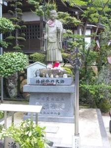 88番札所大窪寺の結願修行大師