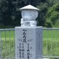 観音寺市の銭形くん
