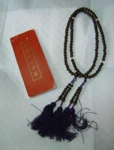 経本と数珠