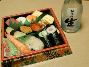 お寿司980円と日本酒