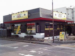 インド料理ポカラ高浜店