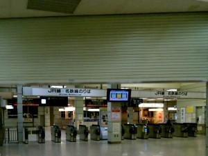 豊橋駅の改札