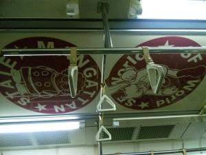 仙石線の車両天井