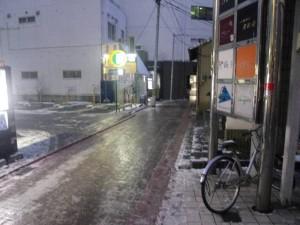 凍結した路面