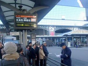 京都駅前バスターミナル