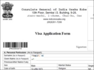 インドビザオンライン申請書