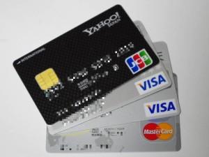 世界一周に持って行くカード