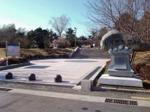 釜山のUN公園
