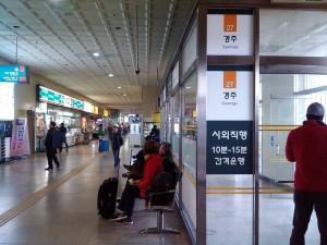 慶州行きのバスは27番乗り場から