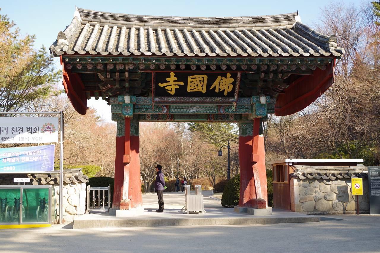 仏国寺の画像 p1_4