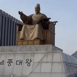 韓国はソウルへ来ています