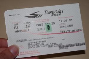 TURBO JETのチケット