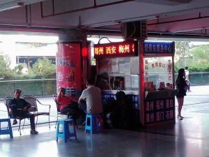 寝台バスの切符売り場