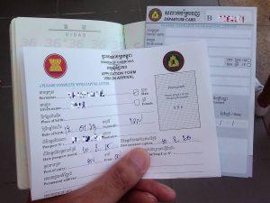 カンボジアビザの申請書
