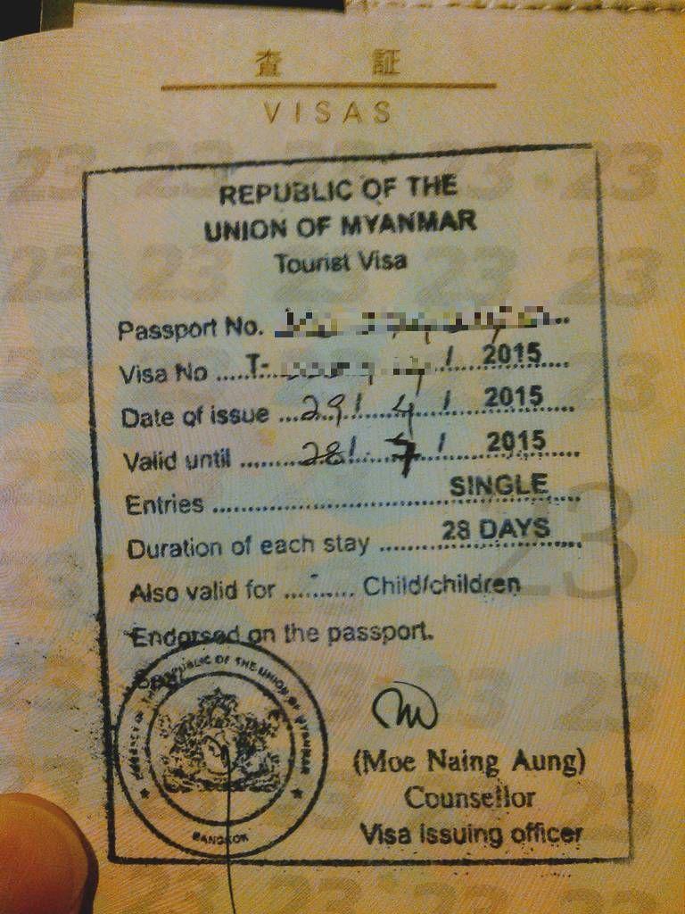 バンコクでミャンマーのビザ申請