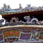 フエ王宮の太平楼