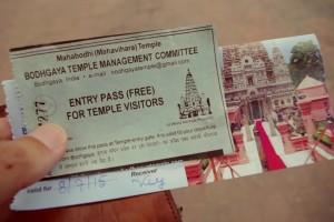 マハーボディー寺院のチケット