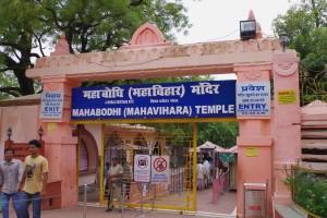 マハーボディー寺院の入口