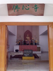 仏心寺の本堂