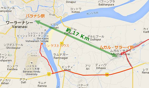 バラナシとムガル・サラーイ駅