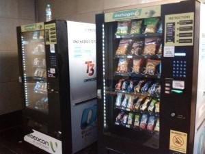 地下鉄の自動販売機