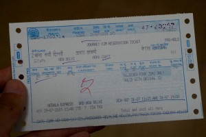 アグラ行きの列車のチケット