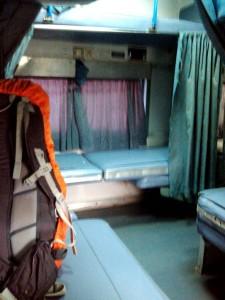 2Aの寝台車両